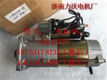 适用于一托6108,工程机械起动机总成 QDJ277E ,24V,9KW,9T/QDJ277E,24V,9KW,9T