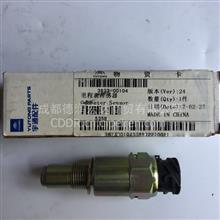 宇通客车轮速传感器/3623-00104
