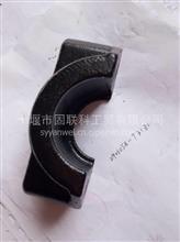 横向稳定杆支架2906058-T31Z0/2906058-T31Z0