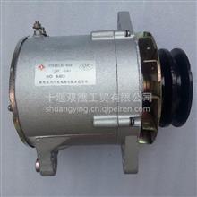 襄樊电器3701B13C-010发电机/3701B13C-010