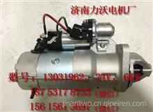 厂家直销起动机,批发加零售,潍柴道依茨起动机13031962,24V,6KW/13031962,24V,6KW