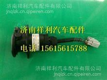40WLAM111-07010汉风重卡ABS挂车螺旋线电源插座/ 40WLAM111-07010