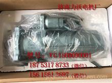 厂家直销VG1560090001,重汽发动机VG1560090001,10齿,24V,7.5KW/VG1560090001,10齿,24V,7.5KW