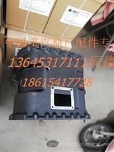 豪沃HW15710变速箱中壳/重汽豪沃HW15710变速箱壳AZ2220010005/AZ2220010005