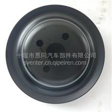 供应东风康明斯6BT发动机发电机皮带轮/A3920560
