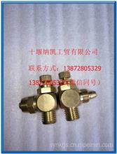 宇通客车气动门泵铜锁母调速接头/4V220-08