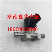 3754110-KN2H1解放J6尿素罐加热电磁阀冷却水电磁/3754110-KN2H1