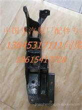 原厂重汽豪沃驾驶室液压锁下支架10款(右) AZ1642448082/AZ1642448082