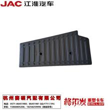 JAC江淮格尔发重卡配件格尔发K系A系驾驶室歇脚支撑板 /41450-7D002