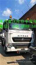 长期中国重汽T7牵引车库存车处理/SITRAK T7