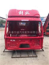 原厂J6驾驶室总成大架子总成/5000990-B27