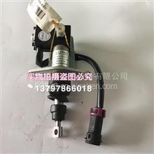东风康明斯ISLE燃油泵断油电磁阀/5319251