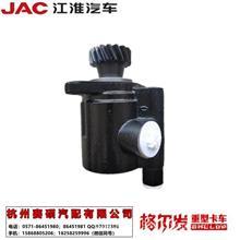 JAC江淮格尔发亮剑重卡货车配件转向助力齿轮泵总成