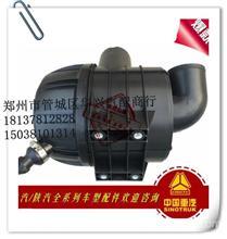 中国重汽原厂配件豪沃轻卡统帅悍将空滤器总成空气滤清器壳带滤芯/LG9704190455总成-LG9704190455
