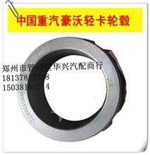 中国重汽豪沃HOWO轻卡悍将统帅豪曼小豪沃轮毂 轮芯原厂配件 轴头/豪沃轻卡原厂配件专营