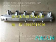 612600112329潍柴WD615发动机进气歧管/612600112329