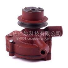 JVC495SW0467福田潍坊495水泵(小皮带轮)/JVC495SW0467