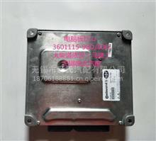 大柴道依茨小J6电脑ECU/3601115-98D/60D