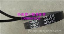 欧曼GTL空调皮带4PK1345/欧曼GTL空调皮带4PK1345