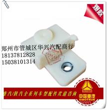中国重汽豪沃轻卡统帅悍将车门玻璃卡扣车门玻璃塑料扣玻璃托架扣/豪沃轻卡原厂配件专营