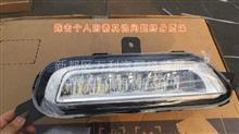 福田戴姆勒欧曼H5 EST LED前雾灯 前杠灯 水晶前雾灯