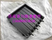 欧曼GTL前围外中央配电盒线束护罩/欧曼GTL前围外中央配电盒