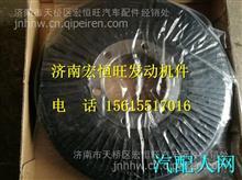 61263020203潍柴动力WP12硅油减震器扭振减振器/ 61263020203