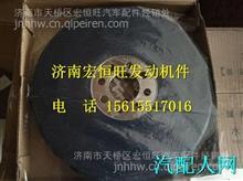 61560020010潍柴WD615发动机原厂配件硅油减振器/61560020010
