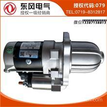北京佩特莱原装福田ISF3.8L系列起动机/5263797 M81R2501