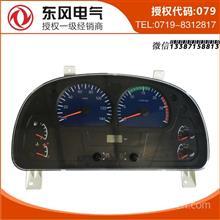 优势供应东风仪表系列原装仪表总成/3801010-C0100