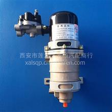 东风公司一中电气天龙天锦大力神空气干燥器总成/3543010-KE300