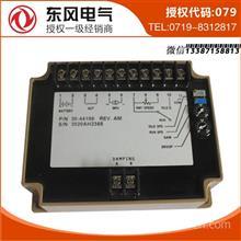 雷竞技发电机组的控制模块调速控制器总成/3044196