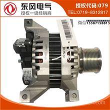 优势供应东风原装康明斯ISZ发电机总成/JFZ2818 C2874453