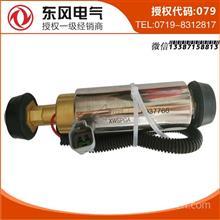 优势供应东风康明斯ISLe 输油泵总成/4937766