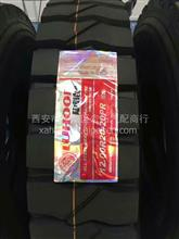 1200/20R轮胎/1200/20R