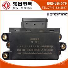 东风系列国四后处理电控单元总成/3615010-KJ1QA