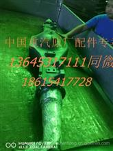 原厂中国重汽黄河少帅后桥壳AC16后桥壳总成AZ9981330565/AZ9981330565