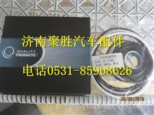 820094方向机修理包江N120/820094