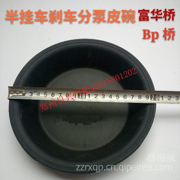制动分泵皮碗图片