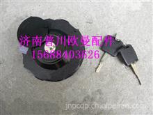 H4110034103A0欧曼GTL燃油箱锁总成/H4110034103A0