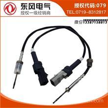 原装东风催化剂温度传感器进出口/3690650-KX100/4902912