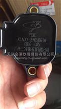联合动力U440点火线圈/K1A00-370561A