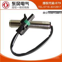 康明斯发动机M11 QSM ISM K19转速传感器/C3034572