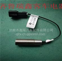 金龙宇通中通客车缓速器传感器特尔佳速度传感器TERCA缓速器/金龙客车宇通客车