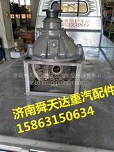 中国重汽浩瀚车后桥差速器总成主减速器总成HT457速比4.111 9比37/AZ7113327014
