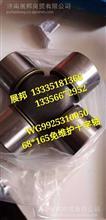 WG9925310050 重汽豪沃T7H 免维护十字轴/WG9925310050