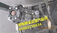 中国重汽浩瀚车中桥差速器总成主减速器总成HT457速比4.111 9比37/AZ7113327004