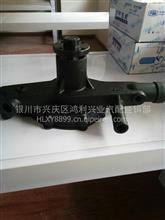 云内4102水泵/HA069