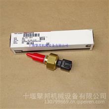 4921473  适用于 康明斯 压力温度传感器/4921473