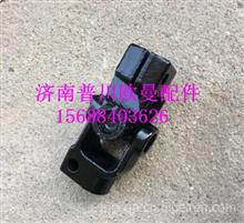 H4342070001A0欧曼GTL转向传动轴万向节/H4342070001A0